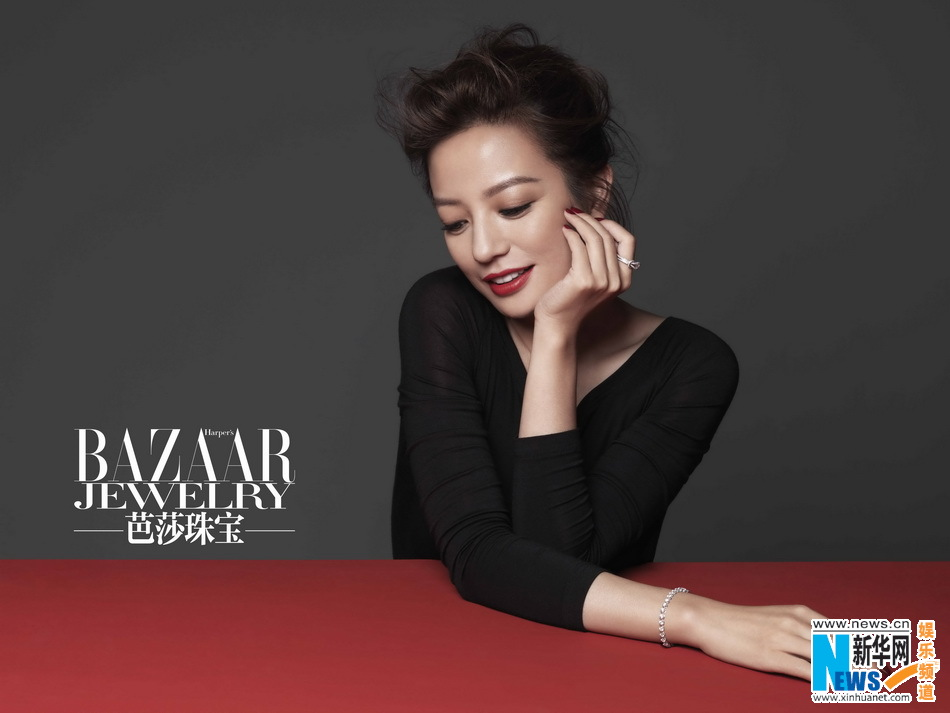 L'actrice chinoise Zhao Wei pose pour Harper's Bazaar Jewelry