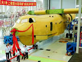 Chine : le plus grand avion amphibie au monde