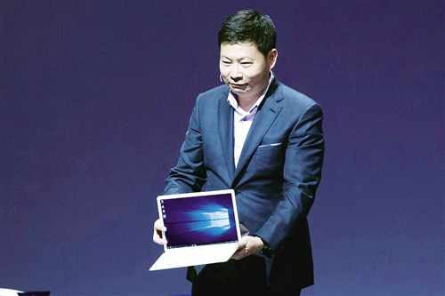 Huawei dévoile sa tablette MateBook