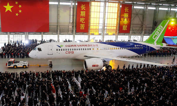 Le C919 va donner une impulsion à l'aviation chinoise