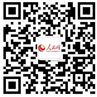 Nous suivre sur WeChat
