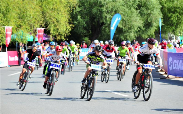 Marathon international de vélo tout-terrain à Jilin