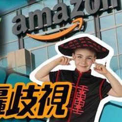 Amazon et eBay retirent de la vente des costumes de Chinois jugés racistes