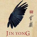 Un roman d'arts martiaux chinois encensé par les lecteurs étrangers