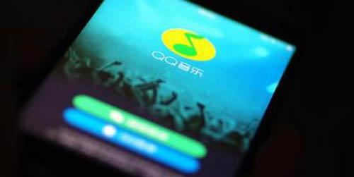Selon un article publié dans le Wall Street Journal, Tencent Music Entertainment Group, le plus grand service de streaming musical de Chine, a l'intention d'effectuer une offre publique initiale lors du second semestre 2018, dans la foulée de l'entrée en Bourse de son concurrent européen Spotify.