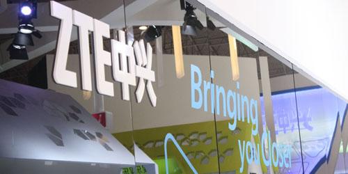 Le fabricant chinois d'équipements de télécommunication ZTE s'est engagé à protéger les droits légitimes des membres du personnel et des actionnaires après que le département du Commerce des états-Unis ait décidé d'interdire à l'entreprise d'importer des composants américains.