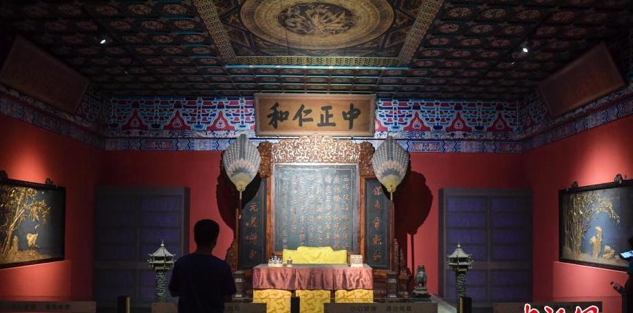 Le 3 juillet, la grande exposition baptisée ? Droiture et bonté - à la découverte du pavillon de l'élévation de l'esprit ? a officiellement ouvert ses portes au grand public de la province du Shandong.