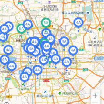 Chine : mise en service d'une application de localisation de toilettes publiques