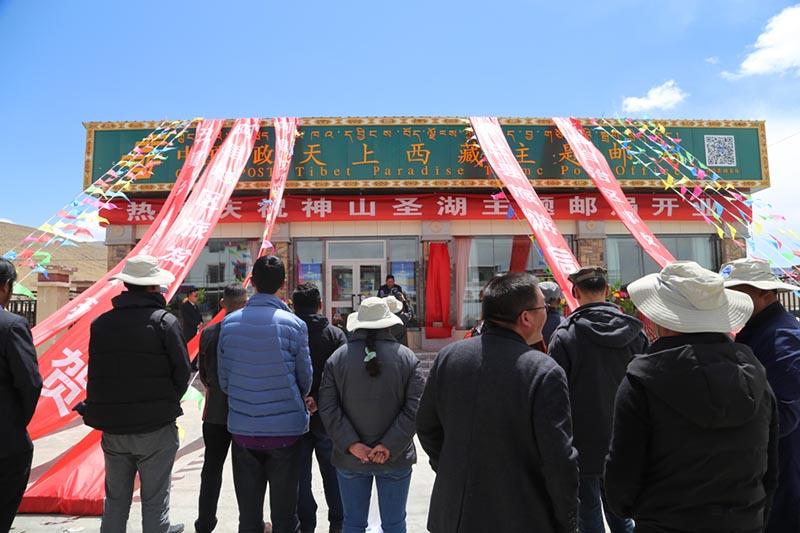 tibet un nouveau bureau de poste au pied du mont kailash. Black Bedroom Furniture Sets. Home Design Ideas