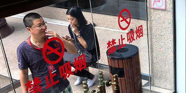 D'après une étude chinoise, les femmes enceintes dont le partenaire fume à la maison ont 17% de chance supplémentaire de faire une fausse couche que les autres femmes.