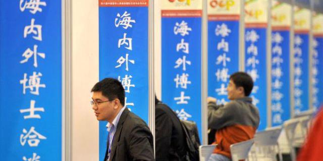 Selon les experts en éducation, la coopération avec des universités étrangères de renom dans le domaine du fonctionnement des écoles peut être un bon moyen de former des talents qui s'intègreront bien dans la croissance chinoise.