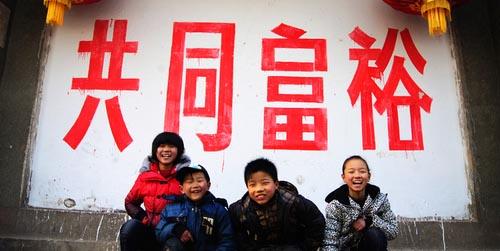 La Chine travaille actuellement sur des mesures visant à élargir son groupe à revenus intermédiaires, notamment via l'augmentation des revenus pour la classe des personnes à faibles revenus,...