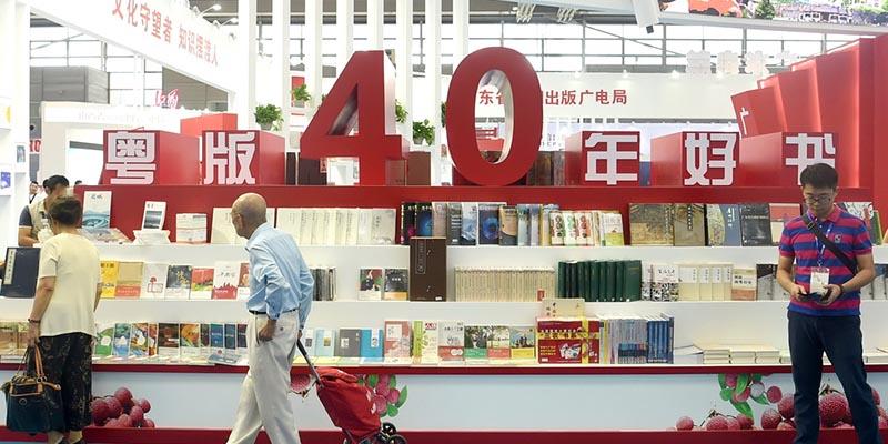 à l'occasion de la 28e édition de l'Exposition nationale du livre qui a débuté le 19 juillet, une technologie innovante pour l'achat, la lecture et l'écoute de livres a été mise en lumière.