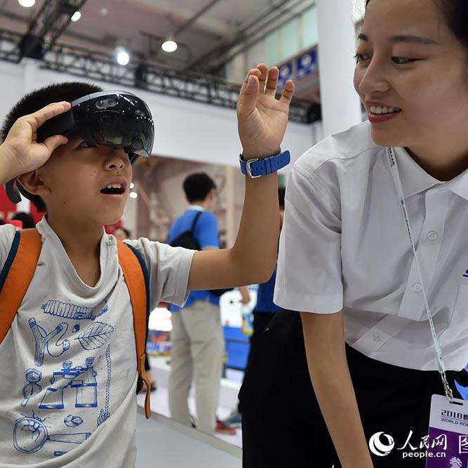 Ouverture du salon mondial du robot 2018 à Beijing