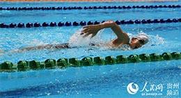 Les 10e olympiades provinciales du Guizhou ont officiellement débuté à Zunyi.