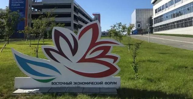 Le 4e forum économique oriental