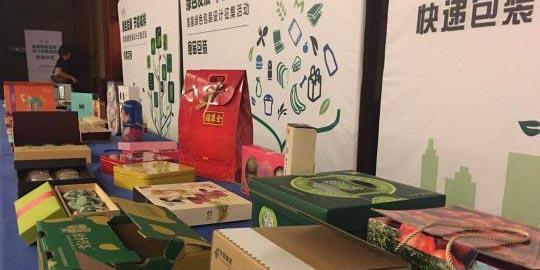 Une recherche à l'échelle nationale sur les emballages écologiques a été lancée le 20 septembre par le principal planificateur économique de Beijing dans le cadre des efforts visant à réduire les déchets excessifs dus aux conteneurs à usage unique.