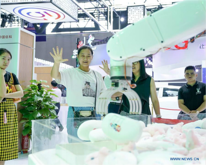 Exposition Smart China 2019