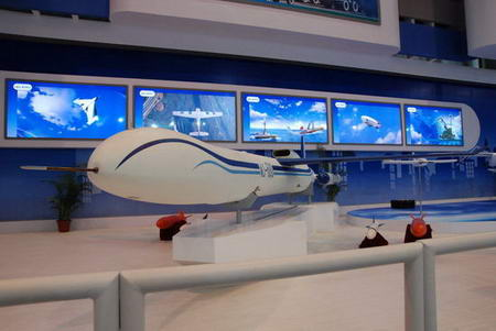 Le 14e salon aéronautique international de Beijing