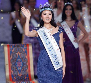 Yu Wenxia : Miss China sacrée Miss Monde 2012