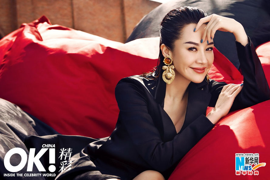 L'actrice chinoise Xu Qing pose pour un magazine