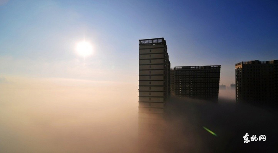 Pollution : un épais smog paralyse la ville de Harbin en Chine