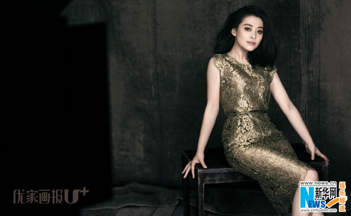 L'actrice chinoise Mei Ting pose pour un magazine